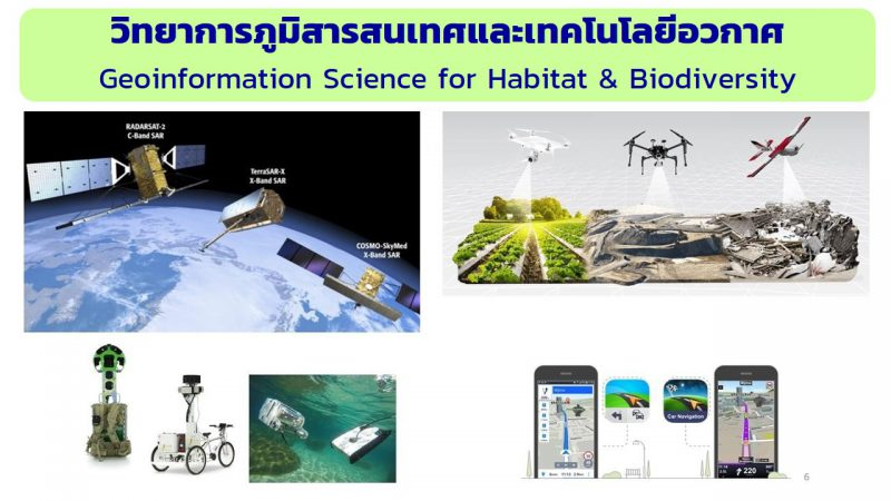 Geoinformation Science for Habitat & Biodiversity