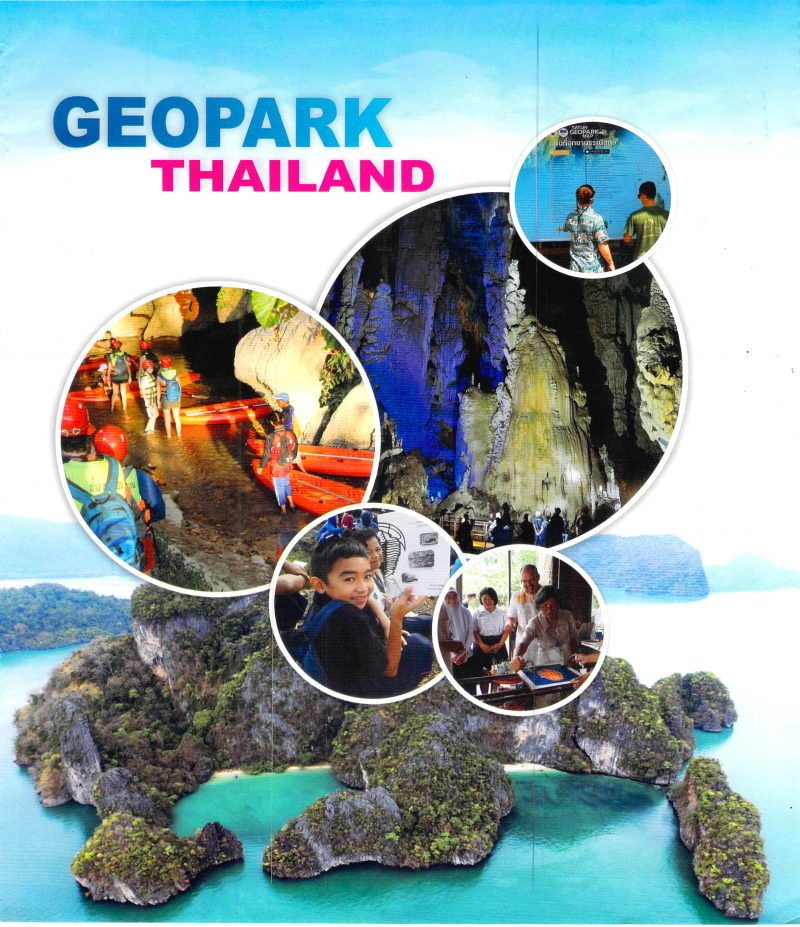 What is Geopark